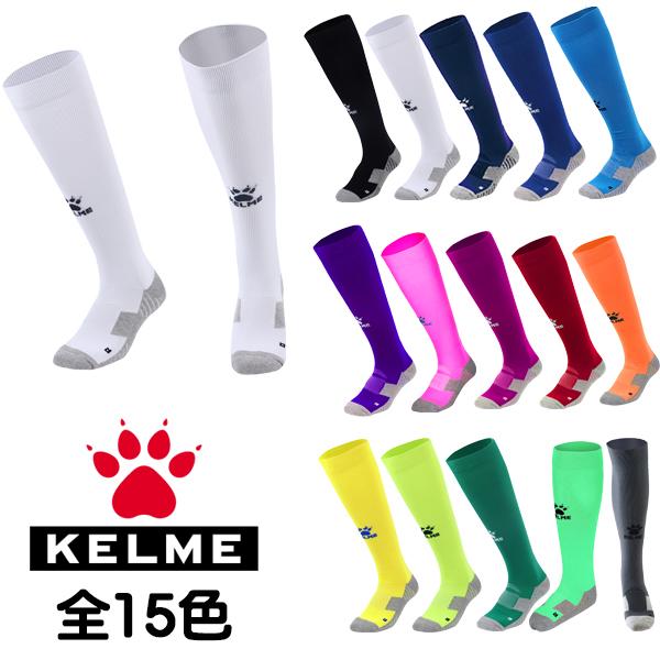 追跡可能メール便 ネコポス 配送可能 14時迄ご注文当日発送 KELME専門店 ストッキング オリジナル ケレメ ケルメ KELME K15Z908 ファクトリーアウトレット