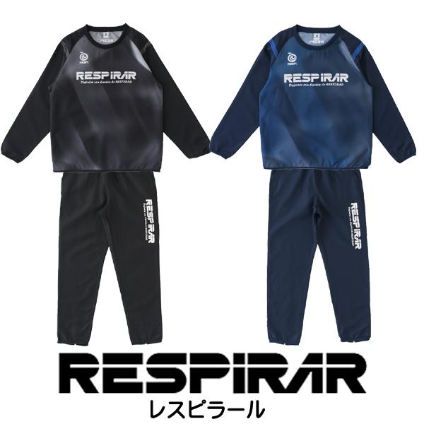 2018年東京発Newブランド レスピラール=呼吸する RESPIRAR 格安 価格でご提供いたします 販売 レスピラール RS18F369W ピステ上下セット 裏地なし