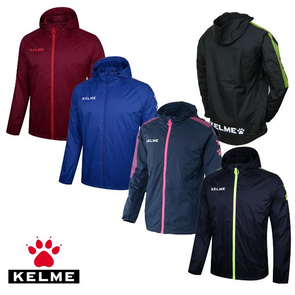 至上 ランキング総合1位 年中無休 14時迄ご注文当日発送 KELME専門店 ケルメ KELME フード付きウィンドジャケット ケレメ 3881211