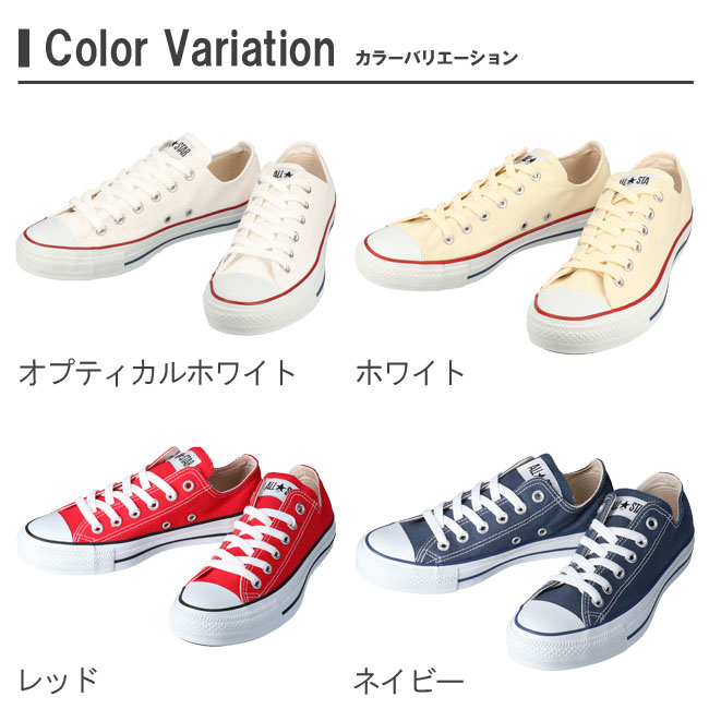 Converse CONVERSE all stars low frequency cut CANVAS ALLSTAR OX men gap Dis sneakers black white navy red Marron charcoal 22.0cm 28.0cm canvas shoes