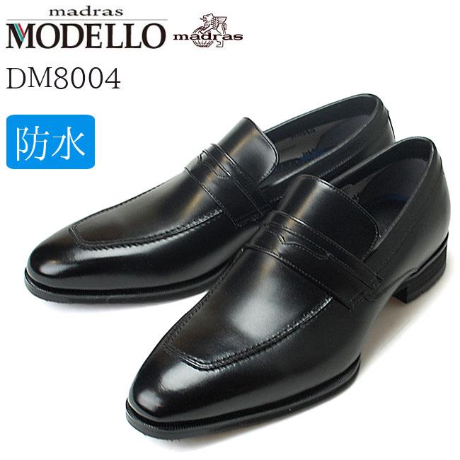 【10%OFF】マドラス モデロ モデーロ DM8004 メンズ ビジネスシューズ ローファー ドレスシューズ 紳士靴 madras MODELLO 防水 (1710)