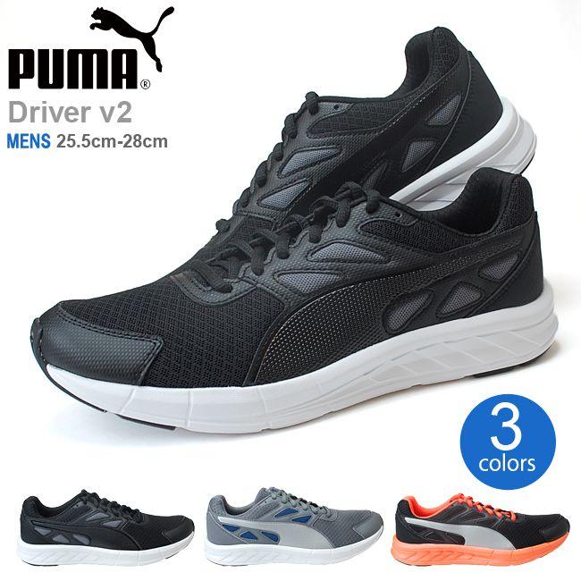 プーマ PUMAドライバー v2 189981 メンズスニーカー Driver v2 シューズ スニーカー カジュアル 紳士 男性 (1709)(E)