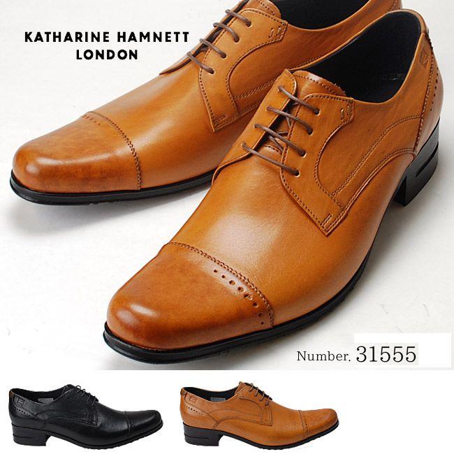 キャサリンハムネット 31555 メンズ ビジネスシューズ 本革 靴 紳士靴 KATHARINE HAMNETT ストレートチップ 内羽根 (1709)(E)