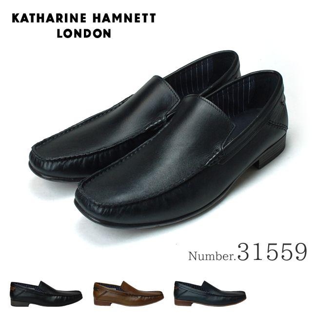 【送料無料】 キャサリン ハムネット ロンドン 31559 メンズカジュアルスシューズ KATHARINE HAMNETT LONDON ブラック ブラウン ネイビー ローファースリッポン マッケイ式製法 紳士靴 (1810)(E)