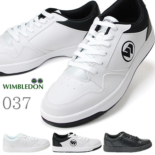 WIMBLEDONウィンブルドン037メンズスニーカーキッズジュニアスニーカー通学靴白スニーカー【KF7950】(