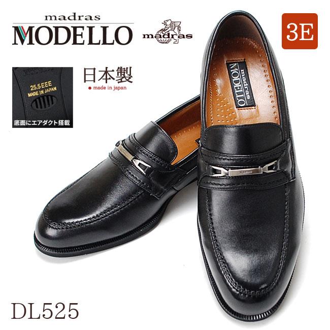 17%OFF マドラス モデロ モデーロ DL525 メンズ ビジネスシューズ 本革 3E ビットタイプ 紳士靴 madras MODELLO ブラック