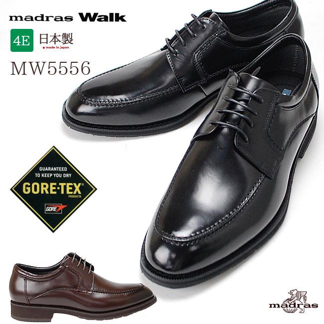 18%OFF マドラスウォーク ゴアテックス MW5556 メンズ ビジネスシューズ 本革 4E 防水 外羽根 ユーチップ 日本製 紳士靴 madras Walk GORE-TEX