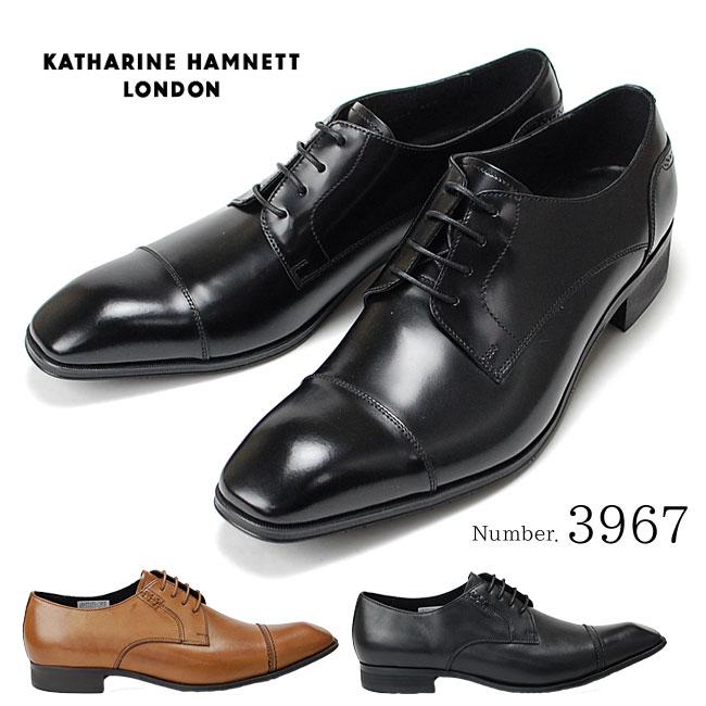 【ポイント10倍10/26日まで】キャサリンハムネット 3967 靴 紳士靴 KATHARINE HAMNETT メンズビジネスシューズ 外羽根 ストレートチップ