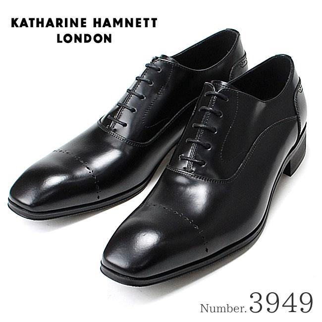 キャサリンハムネット KATHARINE HAMNETT 3949 メンズビジネスシューズ 靴 紳士靴 内羽根 ストレートチップ ブラック 24.5cm~27.0cm 紳士靴 本革 成人式 就活 リクルート 就職(1705)