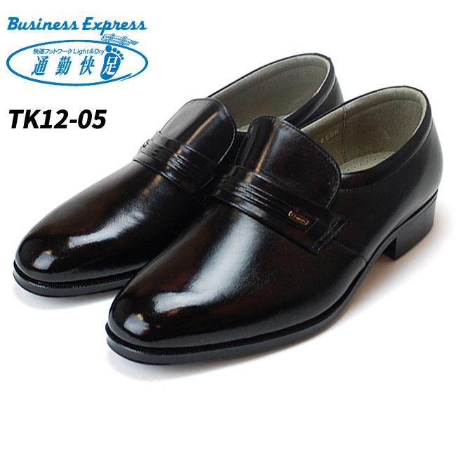 【送料無料】アサヒ 通勤快足 TK12-05 メンズ ビジネスシューズ カンガルー 4E スリッポンタイプ 紳士靴 ブラック 24cm~28.0cm 日本製【AM1205】(1708)