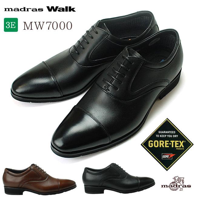 【一部予約!】 マドラスウォーク (1707) ゴアテックス MW7000 メンズ メンズ ビジネスシューズ Walk 本革 3E 防水 内羽根 ストレートチップ 紳士靴 madras Walk GORE-TEX マドラス (1707), エリモ町:8fedc88e --- construart30.dominiotemporario.com