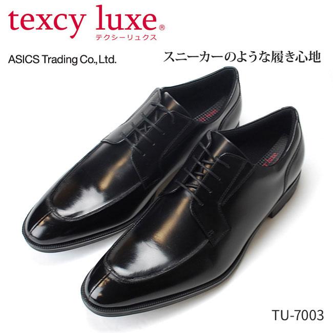 テクシーリュクス texcyluxe TU-7003 ビジネスシューズ 本革 2E 外羽根 Uチップ ブラック 24.5~28cm 紳士靴 メンズ 疲れない アシックス商事 (1712)
