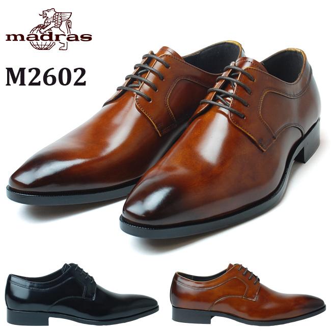 マドラス ソッティーレ M2602 メンズ ビジネスシューズ 本革 外羽根プレーントゥ 紳士靴 madras sottile (1801)