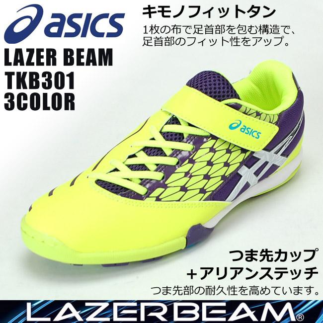 ASIC 激光 ASCICS 激光束 TKB301 16SS 孩子鞋初级儿童运动鞋