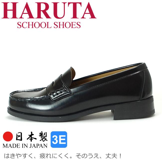 Hakimonohiroba Haruta 4505 Write A Review To Get Discount Made