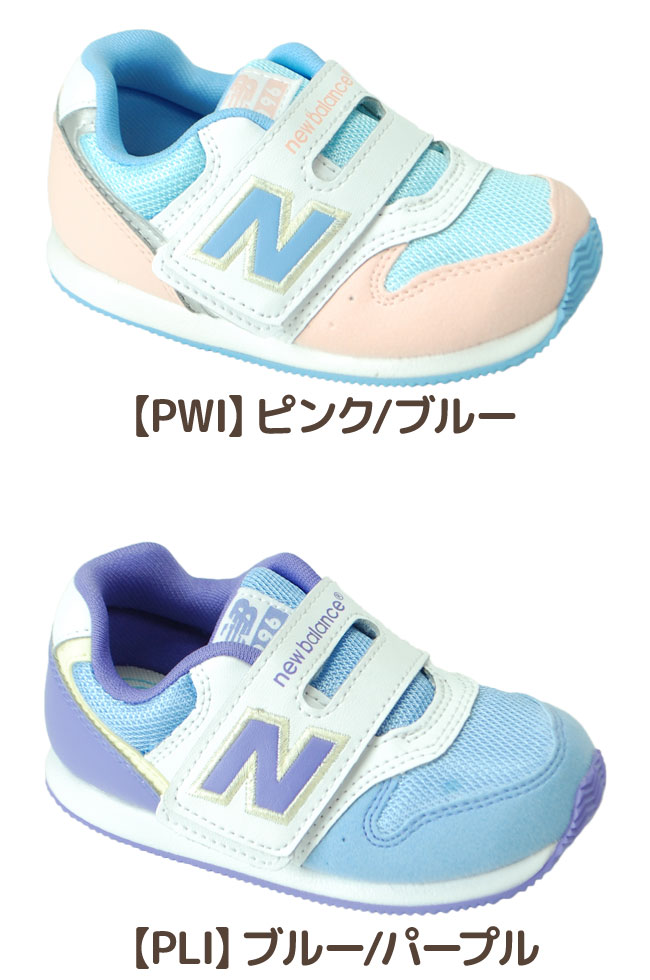 Kids shoes new balance 996 new fs996 new balance 996 996 model kids ' sneakers, new balance kids New Balance FS996 15FW