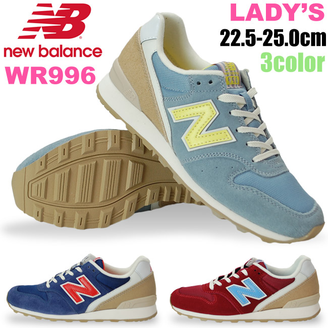 New balance WR996 NewBalance HD HF HG Womens sneakers women's casual shoes (SS 16) footwear square