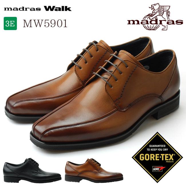 【20%OFF】【送料無料】 マドラスウォーク MW5901 メンズビジネスシューズ madras Walk GORE-TEX ブラック BK ライトブラウン LBR レースアップ 3E 紳士靴 防水 ゴアテックス (1805)(北海道・沖縄は追加送料がかかります)