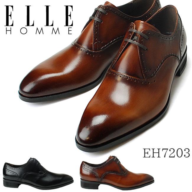 2019年最新入荷 エル オム EH7203 メンズ ビジネスシューズ 本革 エル 外羽根 オム 外羽根 プレーントゥ 日本製 紳士靴 ELLE HOMME【マドラス】(1710), CASSETTE PUNCH:52b7393d --- business.personalco5.dominiotemporario.com