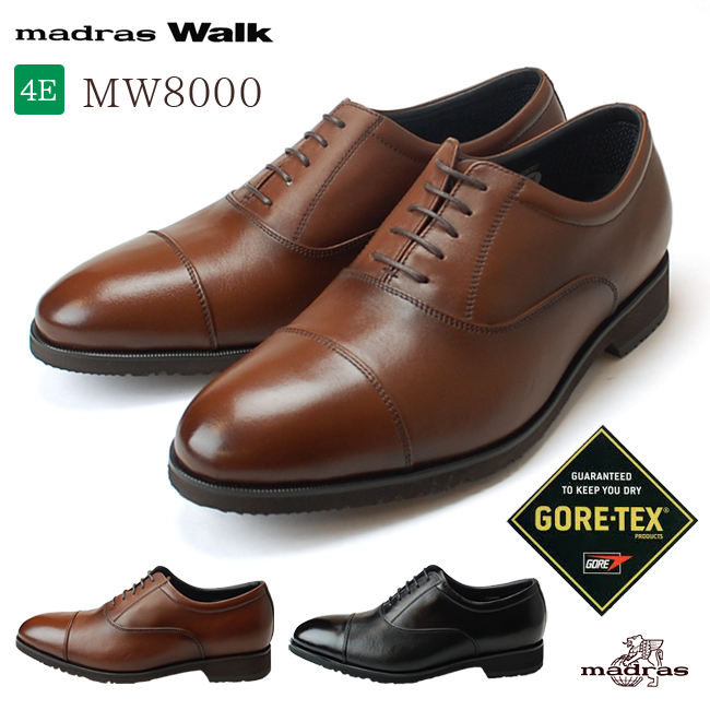 マドラスウォーク ゴアテックス MW8000 メンズ ビジネスシューズ 本革 4E 防水 内羽根 ストレートチップ 紳士靴 madras Walk GORE-TEX マドラス (1711)