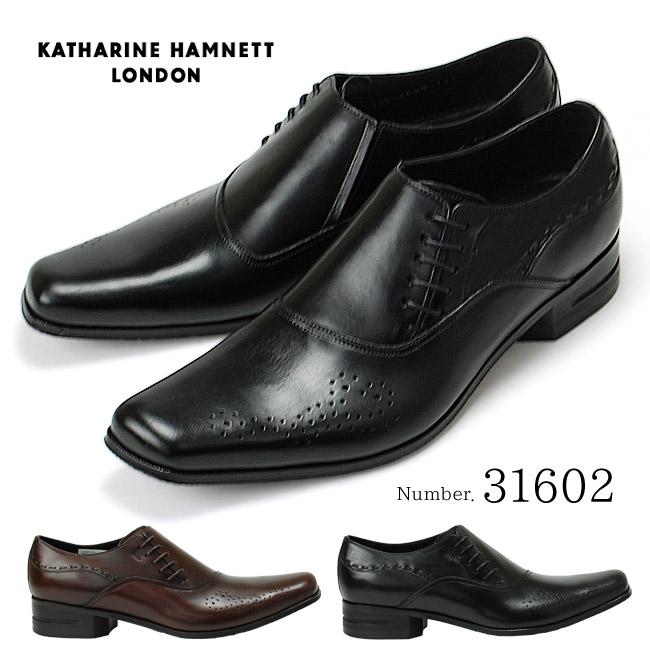 【1000円OFFクーポン配布中】キャサリンハムネット KATHARINE HAMNETT 31602 靴 紳士靴 メンズビジネスシューズ サイドレース プレーントウ ブラック ダークブラウン 24.5cm~27.0cm 紳士靴 本革 成人式 就活 リクルート 就職