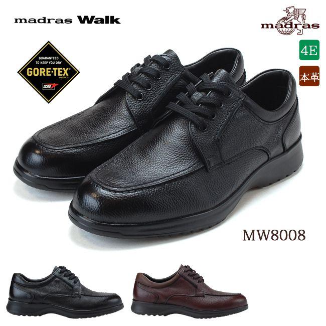 【送料無料】マドラスウォーク MW8008 防水 ビジネスシューズ ゴアテックス メンズ madras Walk ゴアテックス 幅広4E 防水 防滑 カジュアルシューズ ラウンドトゥ レザー 本革 日本製 黒 茶 紳士 靴 (1903)