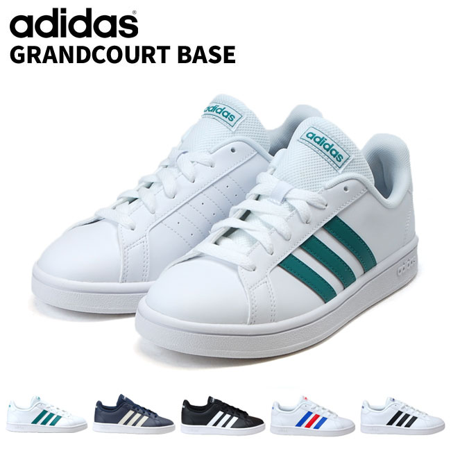 Adidas ground coat BASE EE7900 EE7901 EE7904 men gap Dis sneakers adidas GRANDCOURT BASE core black white blue red leather style asymmetry three