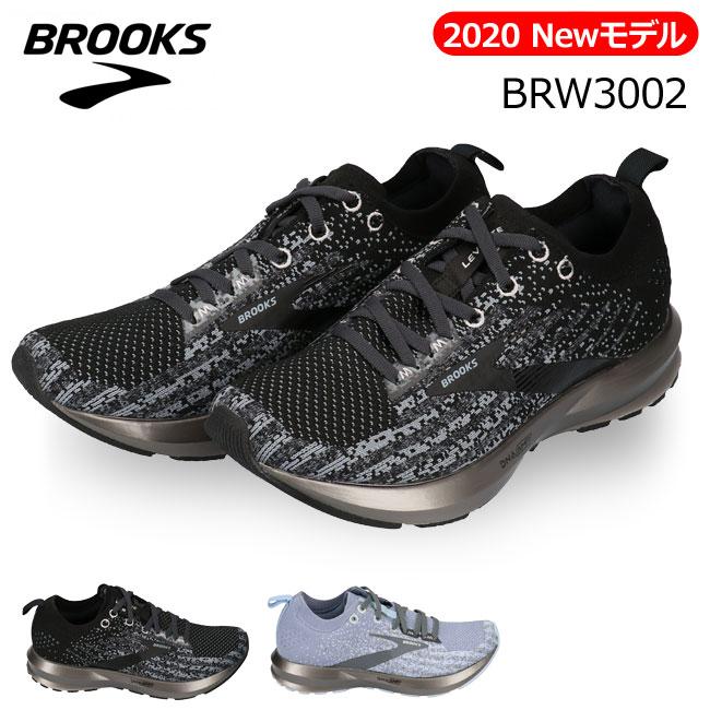 [送料無料]アキレス ブルックス レヴィテイト3 BRW3002 レディース スニーカー BROOKS Levitate3 ブラック ライトグレー 高反発 ランニングシューズ 運動靴 女性 (2002)