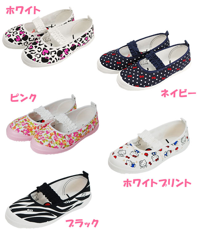 Hello Kitty Indoor Shoes Made in Japan Slippers