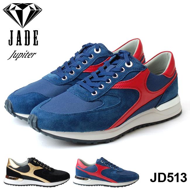 ジェイド ハイヤー JD513 メンズ スニーカー JADE HIGHER JD513 JUPITER ジュピター ストリート ダンス シューズ 靴 3E ネイビー ブラック マドラス (1803)