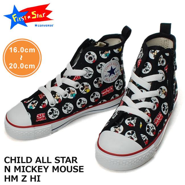 コンバース チャイルド オールスター N ミッキーマウス HM Z HI キッズ スニーカー CHILD ALL STAR N MICKEY MOUSE HM Z HI 3CL276 ブラック ハイカット 90周年 男の子 女の子 子供靴 (1809)