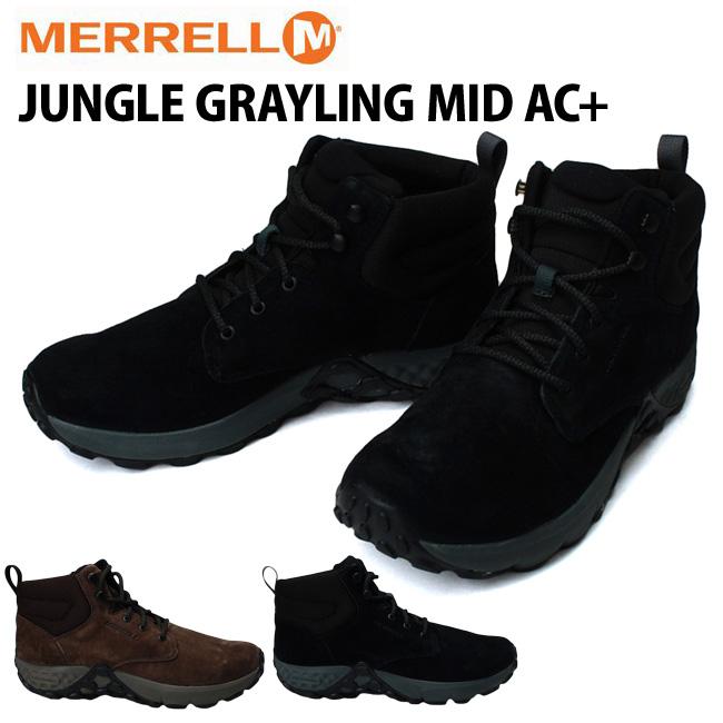 【送料無料】メレル ジャングル グレイリング ミッド エーシープラス メンズスニーカー JUNGLE GRAYLING MID AC+ M95289 M95291 スウェードレザーアッパー メレルエアークッション (1809)(北海道・沖縄は追加送料がかかります)