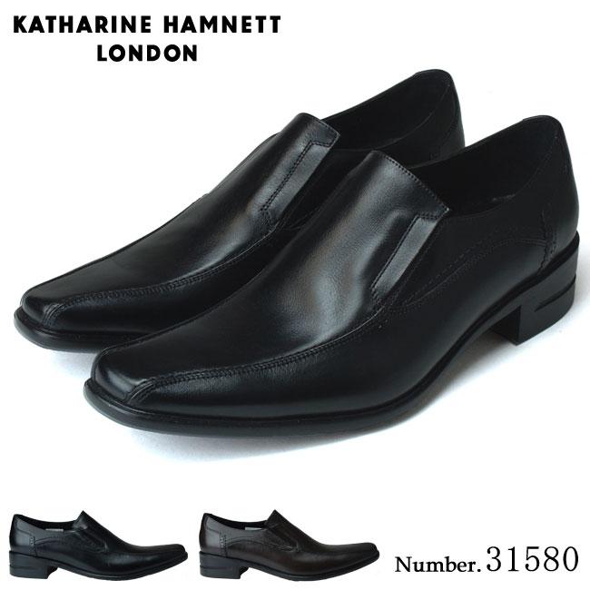 【送料無料】 キャサリン ハムネット ビジネスシューズ メンズ 本革 KATHARINE HAMNETT LONDON 31580ブラック ダークブラウン スリッポン 黒 茶 紳士靴 (1809)(E)(北海道・沖縄は追加送料がかかります)