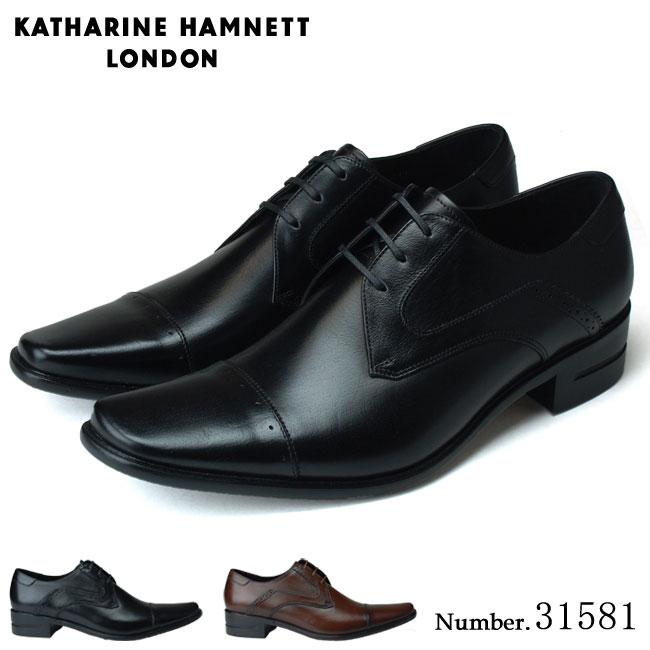 【送料無料】 キャサリン ハムネット KATHARINE HAMNETT LONDON 31581 ビジネスシューズ メンズ 本革 ブラック ダークブラウン 外羽根 ストレートチップ 黒 茶 紳士靴 (1809)(E)(北海道・沖縄は追加送料がかかります)