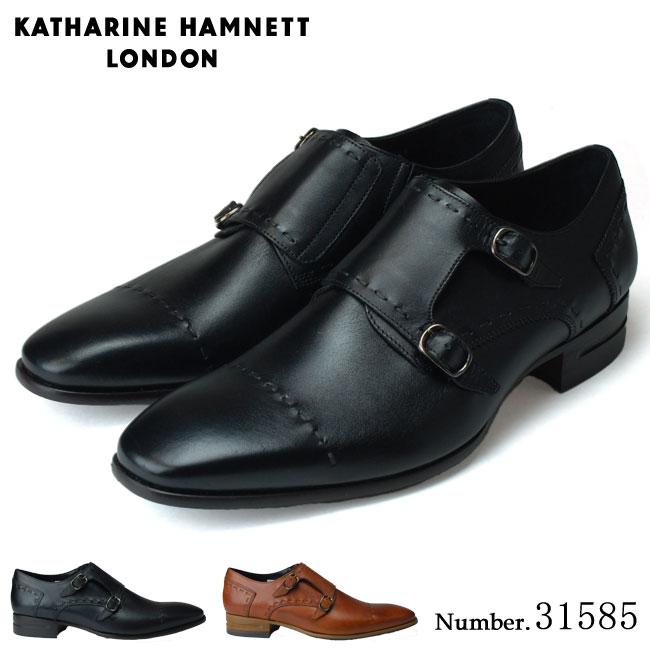 【送料無料】 キャサリン ハムネット KATHARINE HAMNETT LONDON 31585 ビジネスシューズ メンズ 本革 ブラック ブラウン モンクストラップ ストレートチップ 黒 茶 紳士靴 (1809)(E)(北海道・沖縄は追加送料がかかります)