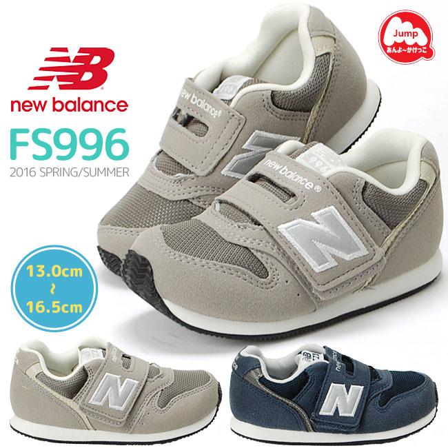new balance 996 kids
