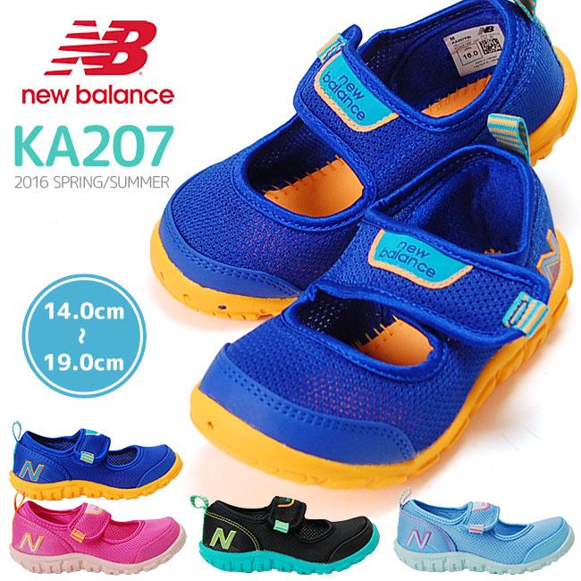 new balance kids runners