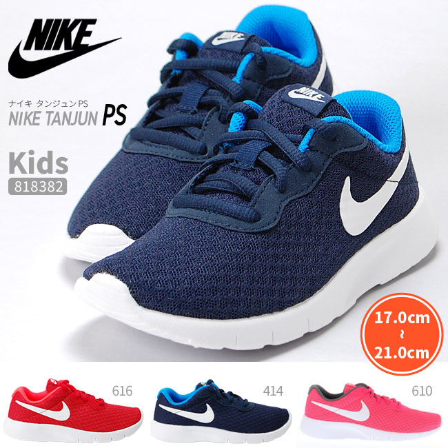 nike sneakers shoes for kids
