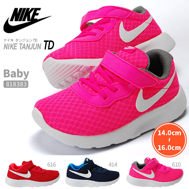 NIKE Nike Tanjung TANJUN TDV 818383 818386 baby shoes kids sneakers nike  kids shoes baby kids kids shoes