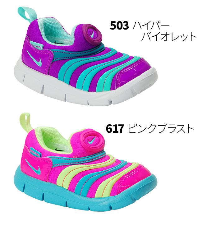Nike Free Dynamo (td) Chaussures De Marche Pour Bébés Enfant