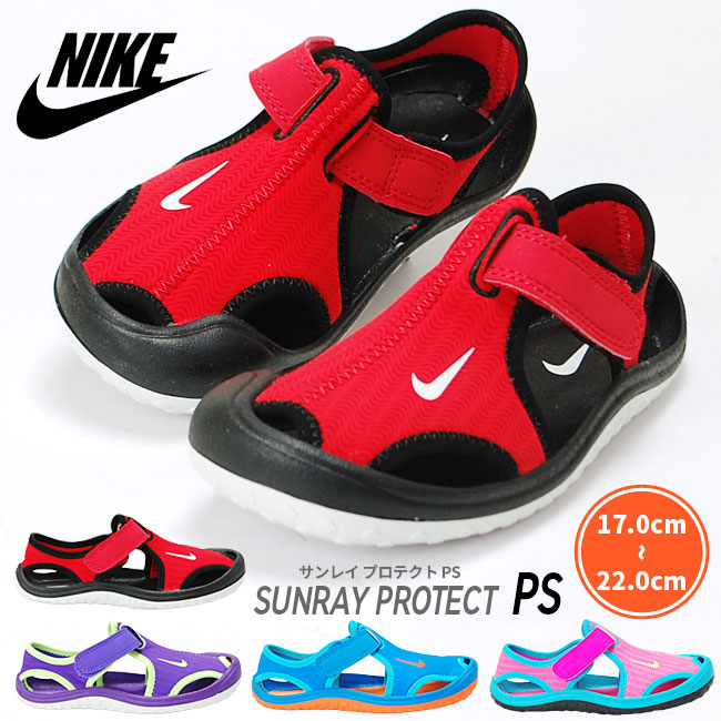 c961a9d144d23c Buy childrens nike sandals   OFF39% Discounted
