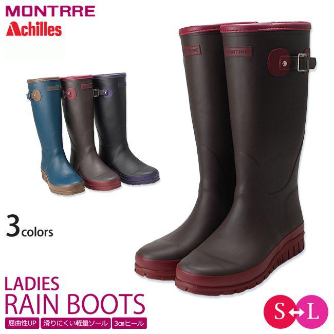 レディース 106 モントレ モントレ レインブーツ 長靴 軽量 (1702) 雨靴 MONTRRE アキレス ラバーブーツ ロング丈 Achilles