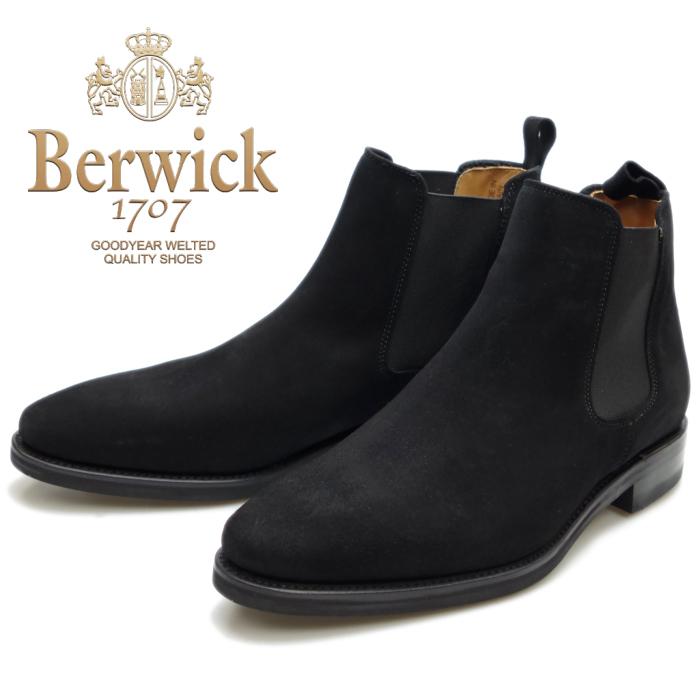 Berwick 靴 バーウィック スエード サイドゴアブーツ 848 ブラックスエード チェルシーブーツ ダイナイトソール スペイン製 ビジネスシューズ メンズ 本革 送料無料 【あす楽対応】