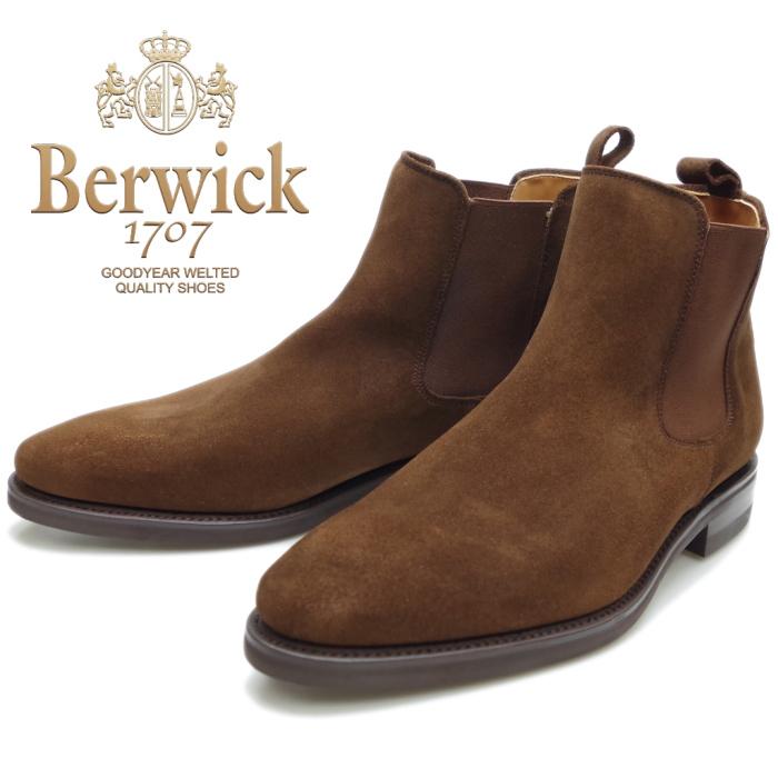 Berwick 靴 バーウィック スエード サイドゴアブーツ 848 ブラウンスエード チェルシーブーツ ダイナイトソール スペイン製 ビジネスシューズ メンズ 本革 送料無料 【あす楽対応】