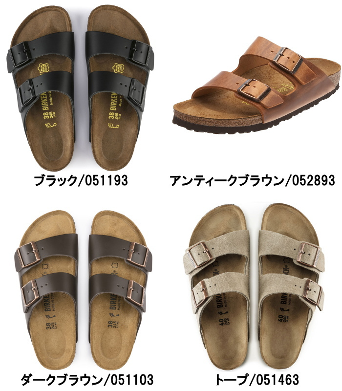 Riva Habana Oiled Leather from Birkenstock at Smith 's Shoes