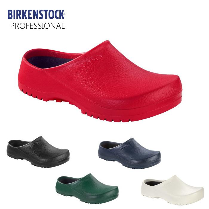 185a500ae27467 Birkenstock Bilkey sandal BIRKENSTOCK Birki s Super-Birki Super Bircher  birken
