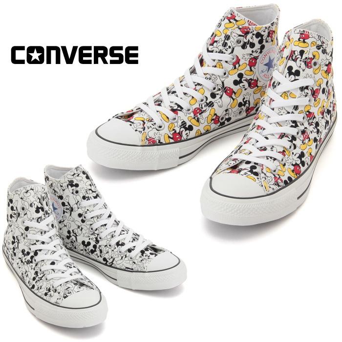 converse disney