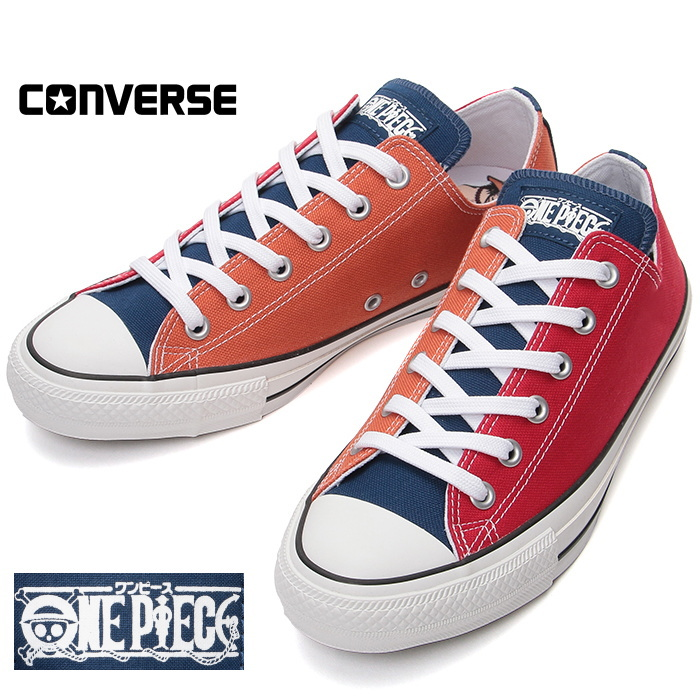 converse one piece