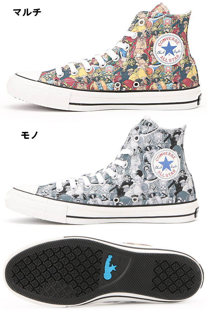 96da6fca5a7 ●● Model CONVERSE ALL STAR 100 ONE PIECE PT HI all-stars dress animation  jump collaboration higher frequency elimination sneakers Lady's 2017 new ...
