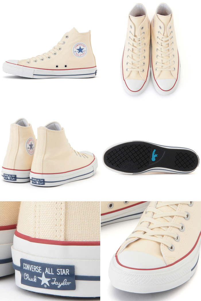 88e316c3d6c8 Model CONVERSE ALL STAR 100 COLORS HI natural white all-stars colors higher  frequency elimination sneakers men gap Dis 2017 new work of the 100th ...